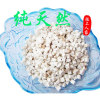 Poria Cocos Mushroom Powder and Polysaccharide, eye care health food