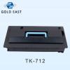 new compatible kyocera TK710 TK712 black toner cartridges for laser copier FS-9530DN/FS-9130DN