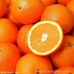 organic citrus aurantium fruit peel extract
