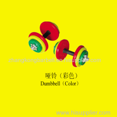 zhangkong brand colored dumbbell