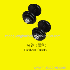 zhangkong brand black dumbbell