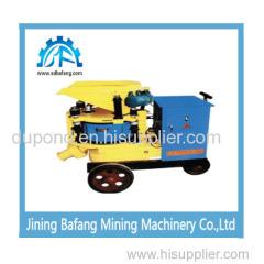7m3/h gunite machine made in china