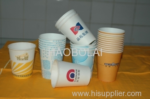 Advertising disposable paper cup