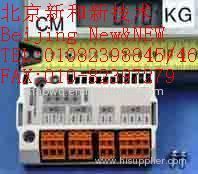 RDCO-03C, communication module, ABB parts