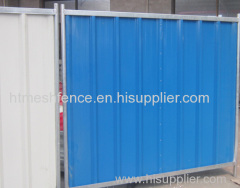 Temporary Steel Hoarding Panel City Panels