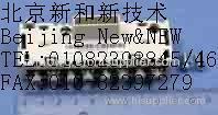 ABB communication module, Accessory, RDCO-01C
