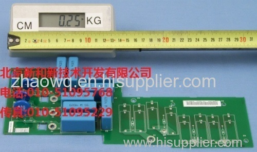 Supply SMIO-01C, main board, ABB parts