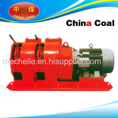 Explosion-proof Scraper Winch China Coal