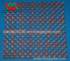 4 Mesh, 1.6mm Wire Dia Copper Mesh
