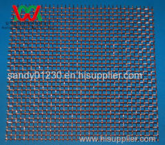 Copper 6 Mesh Screen, 0.89mm Wire Dia