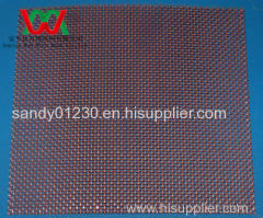 12 Mesh, 0.58mm Wire Dia Copper Mesh Screen