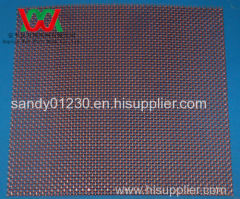 14 mesh Copper Wire Mesh Screen, 0.51mm Wire Dia