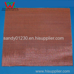 60 Copper Woven Wire Mesh Screen, 0.19mm Wire Dia