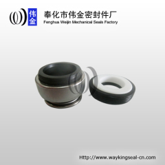 rubber bellow pump seal household pump mechanical seal