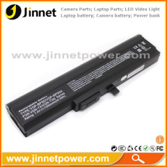 Batteries VGP-BPS5 for Sony Vaio