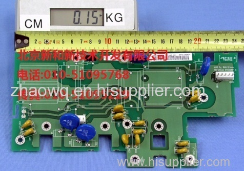 Supply ABB main board for power supply, DSMB-01C
