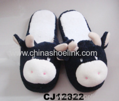 Animal indoor shoes black /white