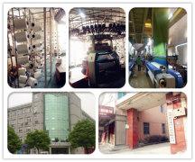 Hangzhou Dejiang Chemical Fibre Co.,Ltd.