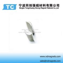 customized magnets for permanent magnet motor