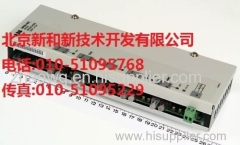 Supply ABB parts, distributor module, NPBU-42