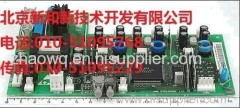 Supply ABB parts, circuit board, NINT66C