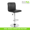 modern pu leather bar stool BN-1017