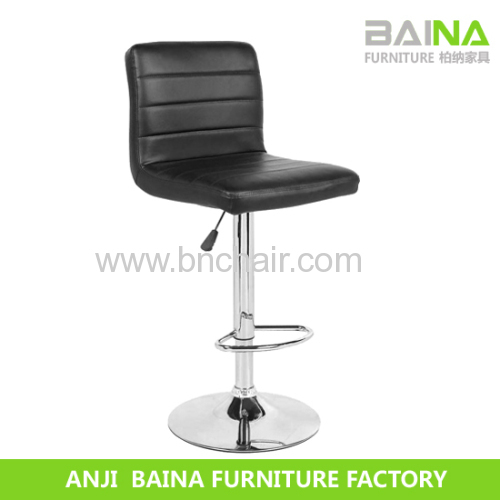 bar stool bar chair