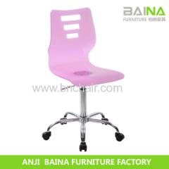 modern acrylic leather bar chair BN-4038-5