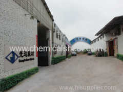 Guangda Chemical Shoe's Material Factory
