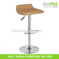rattan bar chair BN-5005