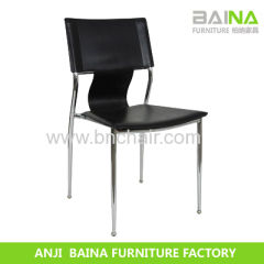 used office chairs BN-7009