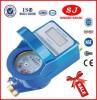 IC card RF Type Prepaid Intelligent Water Meter