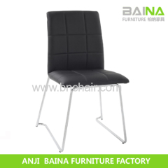 pu leather dining chair BN-7007