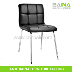 modern acrylic leather bar chair BN-7004