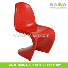 used commercial bar chair BN-7001