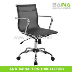 mesh office chairs BN-8010
