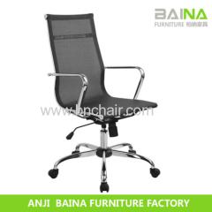 mesh office chair BN- 8010H