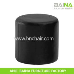 leather ottoman chair BN-M003