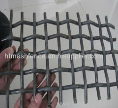 Good quanlity and best price crimped wire mesh