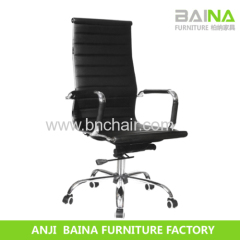 leather office chair BN-8011H