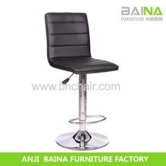 modern pu leather bar chair BN-1027
