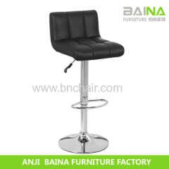 modern pu leather bar stool BN-1041