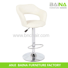 modern pu leather bar chair BN-1059