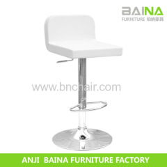 modern pu leather bar stool BN-1042