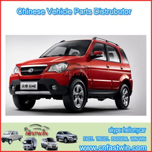 Original Auto Parts for Zotye
