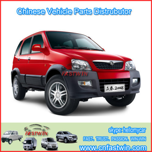 Original Auto Parts for Zotye Nomad
