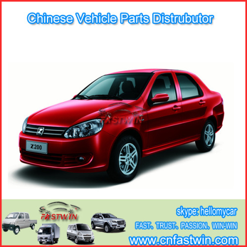 Original Auto Parts for Zotye Nomad.