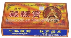 zangbianbao aphrodisiac medicine for men free samples