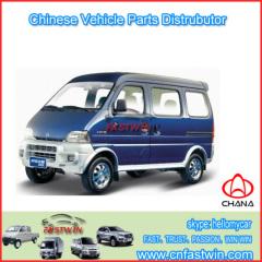 chana star sc1020 sc6390 sc6350 sc1022 auto parts