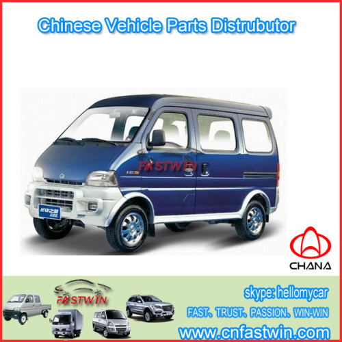 Auto Parts for Chinese Vehicle